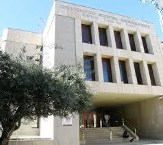 Entrada a la Facultad de Ciencias Sociales y Jurídicas de Orihuela